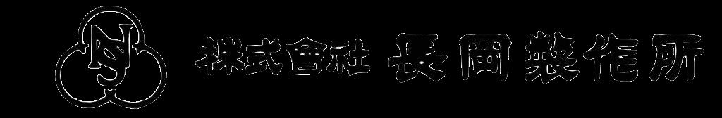 会社ロゴ(白黒)のコピー
